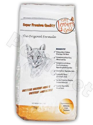 super hrana za mačke piščanec riba jagnjetina riž za vsa življenjska obdobja